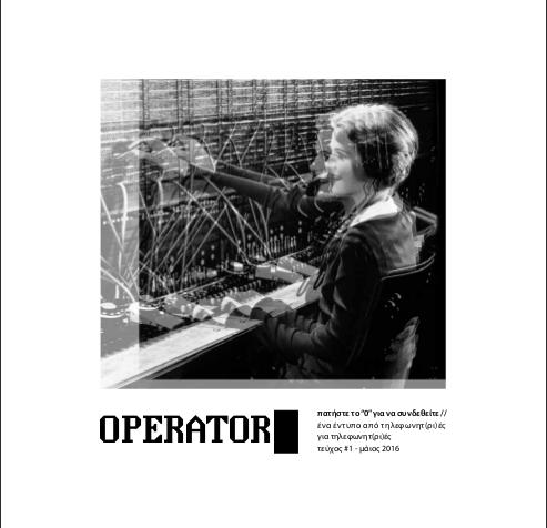 operator-thumbnail